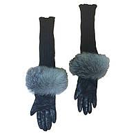 Длинные перчатки Fashion Furs