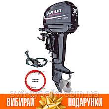 Човновий мотор Parsun Т30FWS  (30 л.с. короткий дейдвуд, стартер, д/у, винт 12``)
