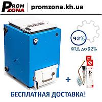 Шахтный котел Буржуй ШК-16 с дожигом пиролизных газов, фото 1