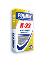 Клей для плитки, пенопласта Polimin П-22 25кг