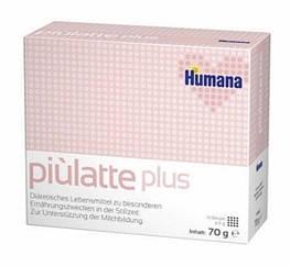 Добавка диетическая HUMANA (Хумана) Piulatte Plus (Пиулатте плюс) для улучшения лактации 70 гр 14 пакетиков