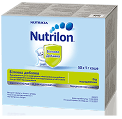 Nutrilon Білкова добавка для недоношених малюків 50х1 р