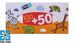 Бумажные салфетки в прямоугольной упаковке (150 шт/уп)