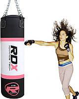 Боксерский мешок rdx ping 1.2 m