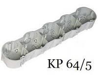 Коробка установочная KOPOS KP 64/5