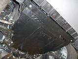 Захист двигуна Ford Kuga EcoBoost 2013-, фото 2