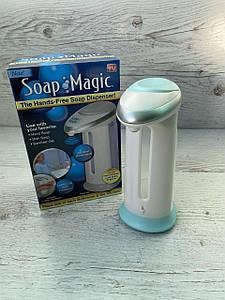Автоматический диспенсер СЕНСОРНЫЙ дозатор для мыла Soap Magic