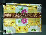 Скатерть-клеенка на кухонный стол из пвх 110-140 , фото 6
