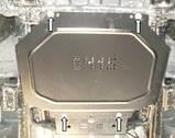 Защита двигателя Mitsubishi L200 2006-2014, фото 2