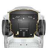 Защита двигателя Mitsubishi Outlander XL 2015-, фото 2