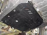 Захист двигуна Opel Astra GTC 2011-, фото 2