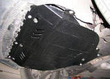 Захист двигуна Volvo C30 2006-2013, фото 2