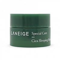 Ночная маска с центеллой азиатской Laneige Cica Sleeping Mask 10 мл