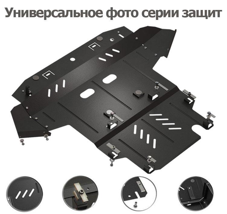 Защита двигателя ВАЗ 2113 2004-2013