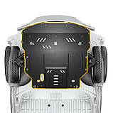 Защита двигателя Mitsubishi Outlander XL 2005-2012, фото 2
