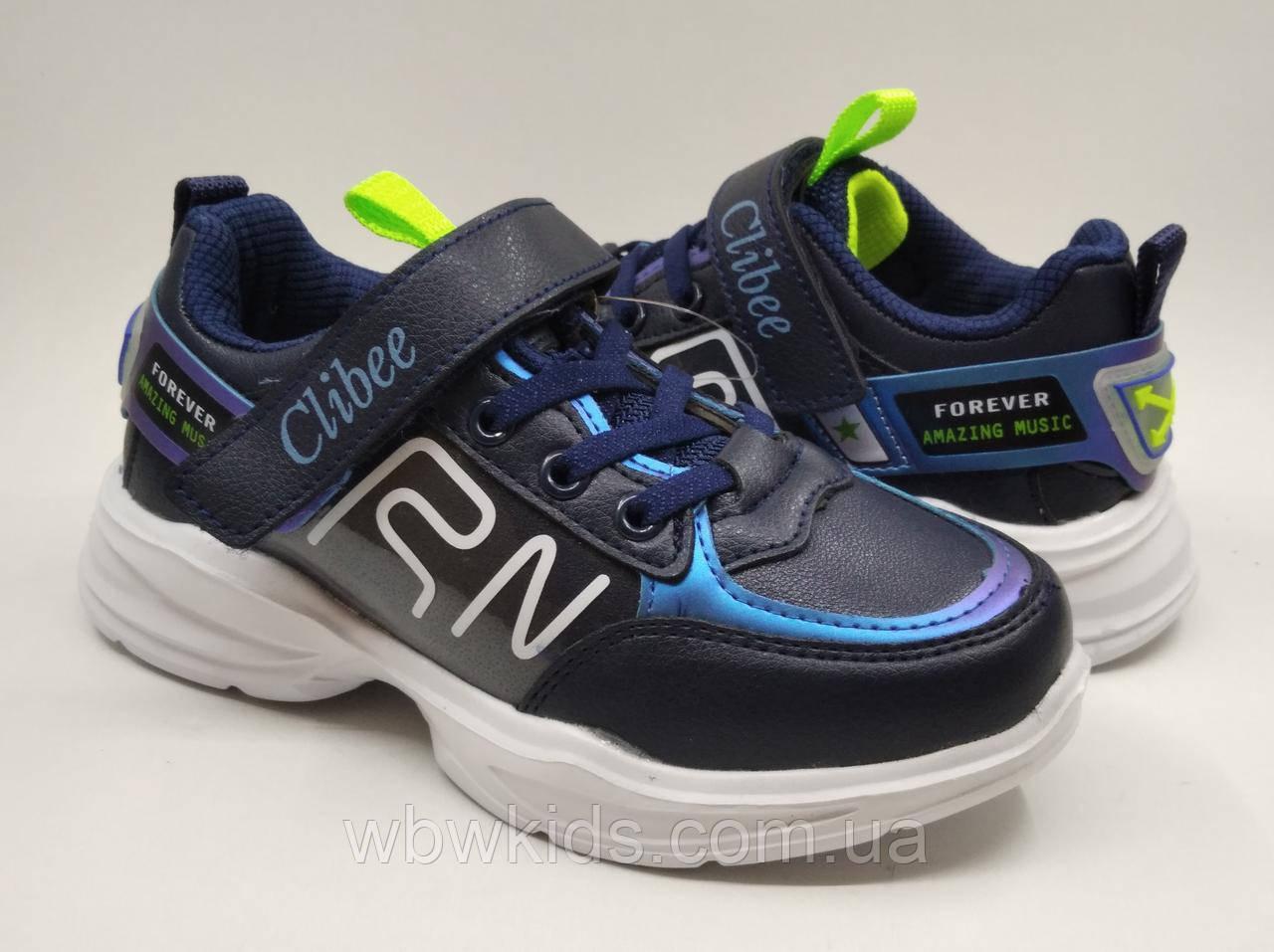 Кросівки дитячі Clibee L-158 для хлопчика сині