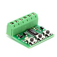 BM2062 - Цифровой диктофон (ISD1620)