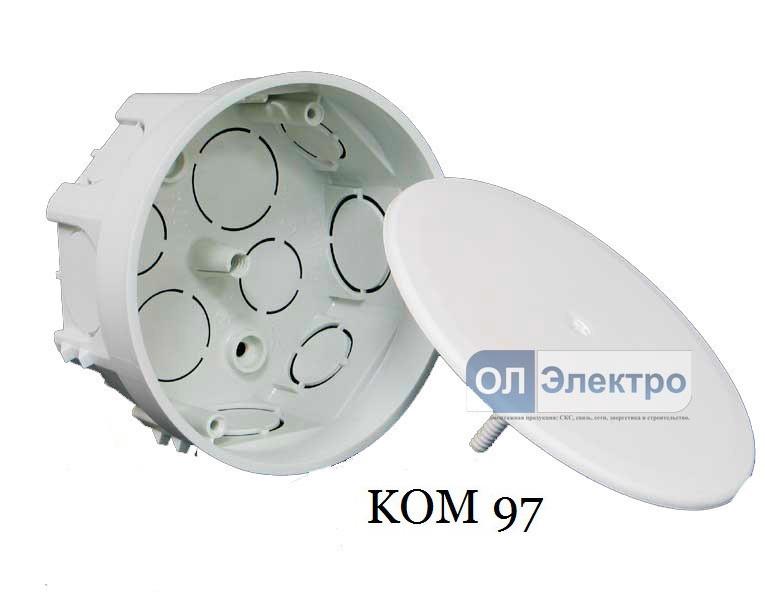 Коробка установочная KOPOS KOM 97
