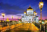 Пазлы Храм Христа Спасителя, Москва на 1000 элементов