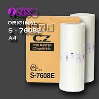 Мастер-пленка для ризографа RISO (S-7608E) CZ (235 кадров), формат А4