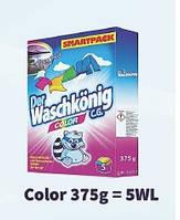 Стиральный порошок   Waschkonig (Waschbar) Color  375 г