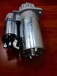 Стартер ГАЗ, 42-18-10-3708000, фото 3
