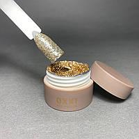 Гель глиттерный с блестками для ногтей Oxxi Professional №2