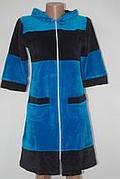 Женский велюровый халат на молнии
