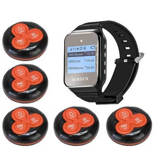 Система вызова официанта RECS №52 | кнопки вызова официанта 5 шт + пейджер официанта