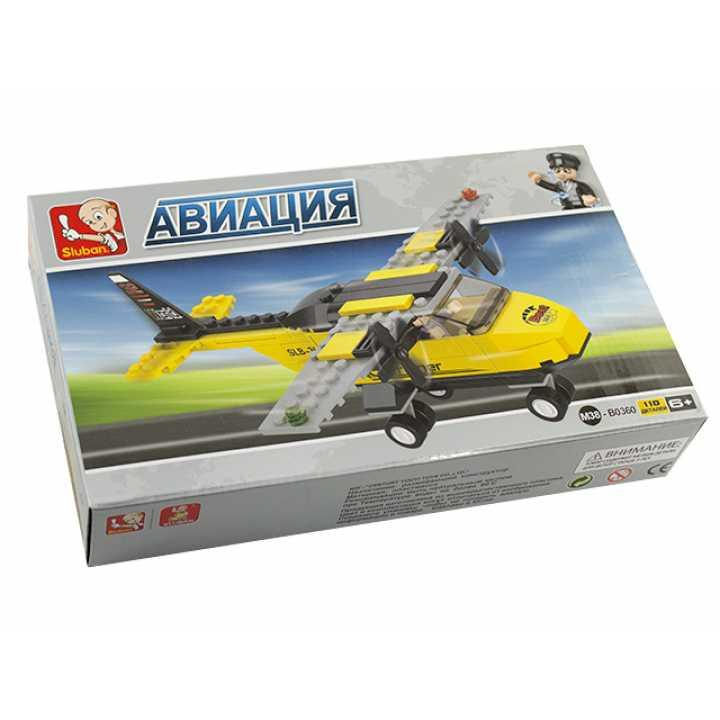 """Конструктор """"Sluban"""" Авиация, 110 дет., М38 B0360"""
