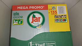 Fairy Jar Platinum капсулы  для посудомоечных машины 135 шт.