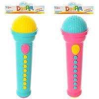 Мікрофон 19,5 см, 105C