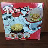 Складная решетка для приготовления пищи Chef Basket (Шеф Баскет), фото 3