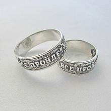Мужские кольца из серебра