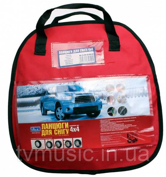 Цепи на колеса Vitol 4WD КВ360 (16 мм)
