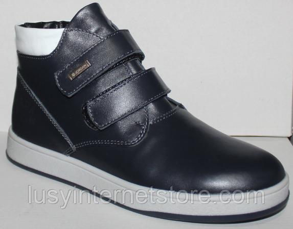 Ботинки на липучке зимние подростковые от производителя модель ДЖ3Б