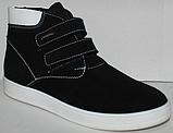 Ботинки на липучке зимние подростковые от производителя модель ДЖ3Б, фото 4