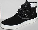 Ботинки на липучке зимние подростковые от производителя модель ДЖ3Б, фото 5