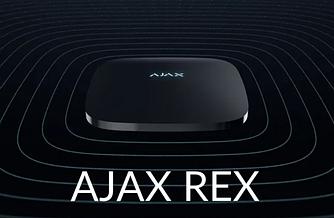 Ретранслятор сигналу Ajax Rex