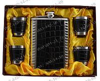Подарочные наборы для мужчин Фляга GT-18 Походная фляга Фляга+4 рюмки Набор подарочный фляга Стильные подарки