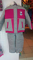 Комбинезон зимний для девочек с подкладкой рост 104-110