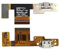 Шлейф Lenovo B8080 Yoga Tablet 10 HD Plus с разъемом зарядки