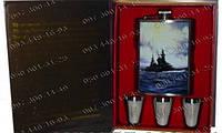 Подарочные наборы для мужчин Фляга TZ15-2 Походная фляга Фляга+3 рюмки Набор подарочный фляга Стильные подарки