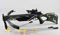 Арбалет со стрелами на присосках 35881H