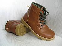 Ботинки детские демисезонные коричневые для мальчика 26р.