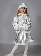 Детский карнавальный костюм Хрустальная снегурочка