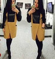 Женское стильное кашемировое пальто со вставкой кожи
