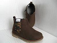 Ботинки детские демисезонные на молнии коричневые для мальчика 26р.