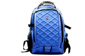 Рюкзак городской большого размера голубого цвета