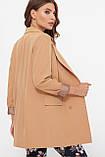Женский двубортный пиджак песочный Питер, фото 3